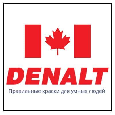 Denalt (Деналт)