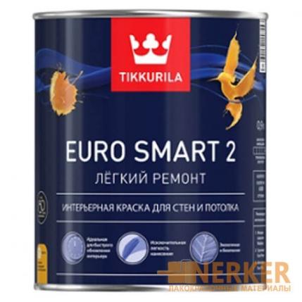 Евро Смарт 2 краска для стен и потолка (Euro Smart 2)