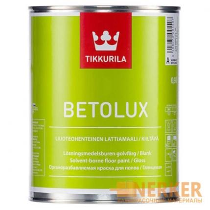 Бетолюкс краска для полов (Tikkurila Betolux)