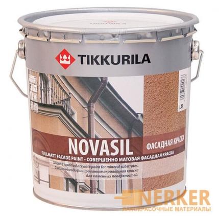 Новасил фасадная краска (Tikkurila Novasil)