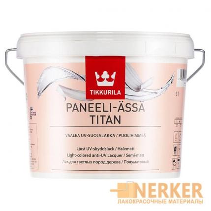 Панели-Ясся Титан (Tikkurila Paneeli-Assa Titan)