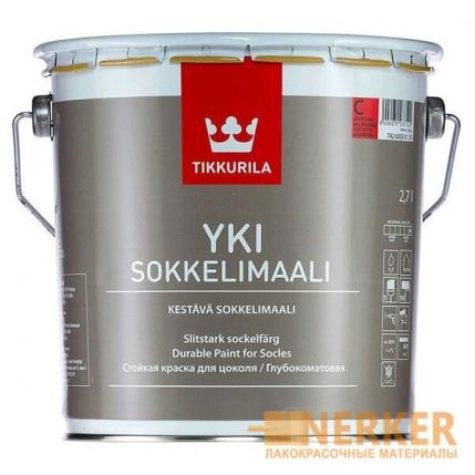 Юки краска для цоколя (Tikkurila Yki)