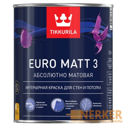 Евро Матт 3 интерьерная краска для стен и потолка (Euro Matt 3)