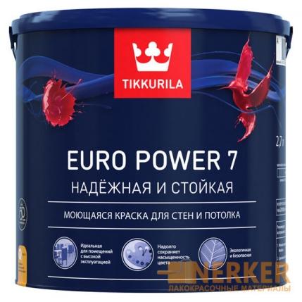 Евро Пауэр 7 моющаяся краска для стен и потолка (Euro Power 7)
