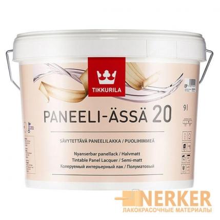 Панели-Ясся 20 полуматовый лак (Paneeli Assa 20)