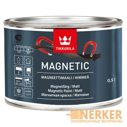 Магнетик магнитная краска для внутренних работ (Tikkurila Magnetic)
