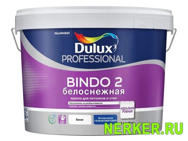 Биндо 2 глубокоматовая краска для потолка (Bindo 2)