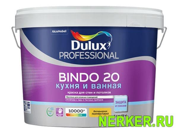 Dulux Professional Bindo 20 / Дулюкс Биндо 20
