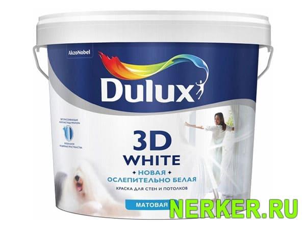 Dulux 3D White краска для стен и потолков  матовая