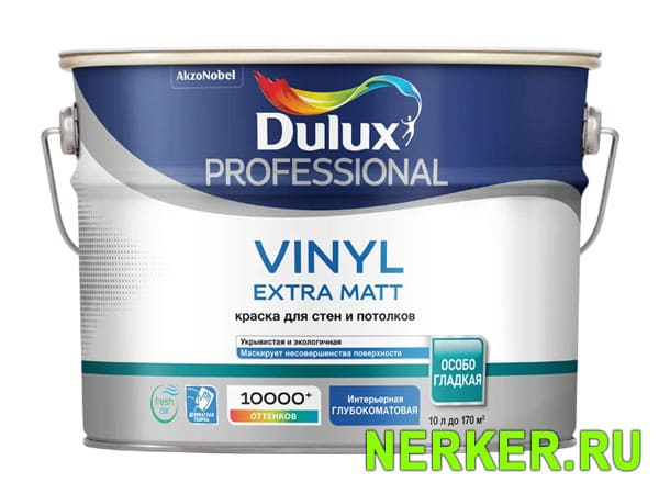 Dulux Vinyl Soft Sheen латексная краска (Дулюкс Винил Софт Шин)