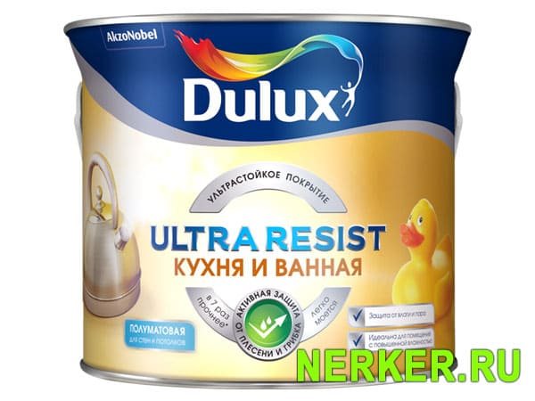 Dulux Ultra Resist Кухня и Ванная полуматовая (Дулюкс)