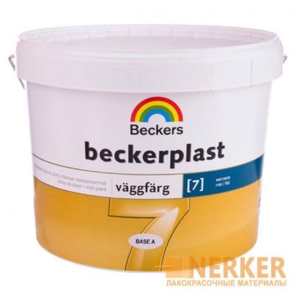 Beckerplast 7 краска для стен и потолков (Бекерпласт 7)