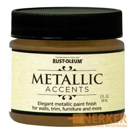 Краска с эффектом насыщенного металлика Metallic Accents