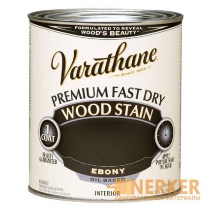 Тонирующее масло для дерева Premium Fast Dry Wood Stain Varathane