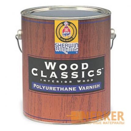 Wood Classics Polyurethane Varnish лак для паркета Sherwin Williams