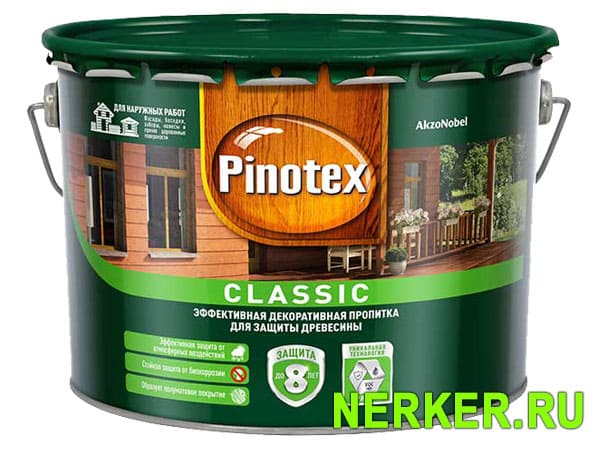 Пропитка для дерева Pinotex Classic (Пинотекс Классик)