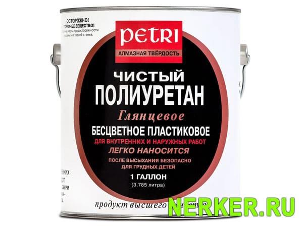 Полиуретановый лак для паркета глянцевое Petri (Петри)