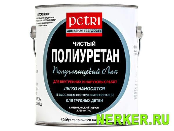 Полиуретановый лак полуглянцевый Petri (Петри)