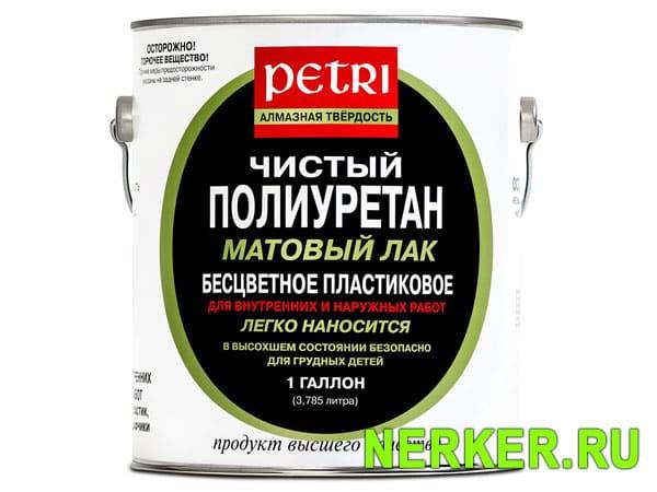 Полиуретановый лак матовый Petri (Петри)