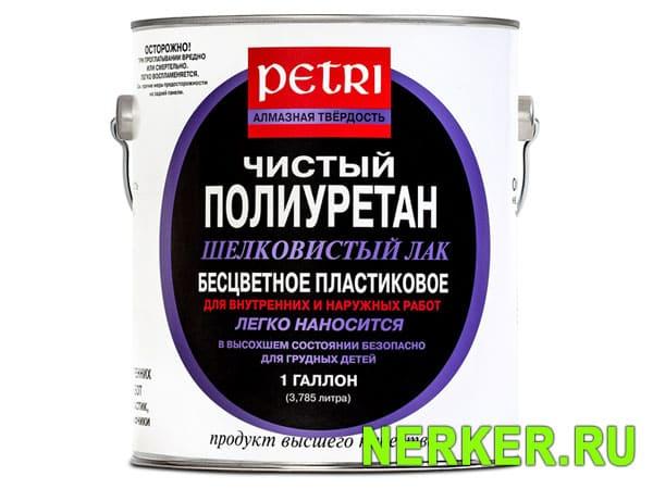 Полиуретановый лак для дерева шелковистый Petri (Петри)