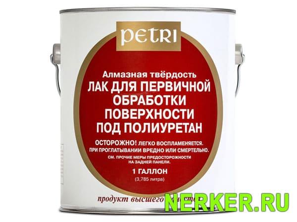 Грунтовочный лак для первичной обработки Petri (Петри)