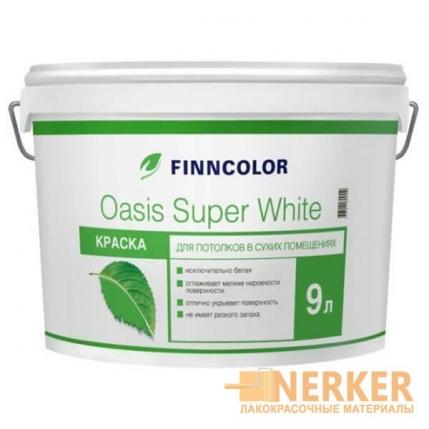 Oasis Super White (Финнколор Оазис Супер Белая) краска для потолка