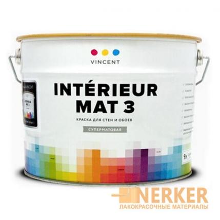 Краска для стен и потолков Interieur Mat I-3 (Интерьер Мат И-3)