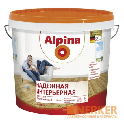 Надежная интерьерная краска Alpina (Альпина)