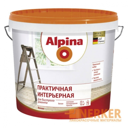 Практичная интерьерная краска Alpina (Альпина)