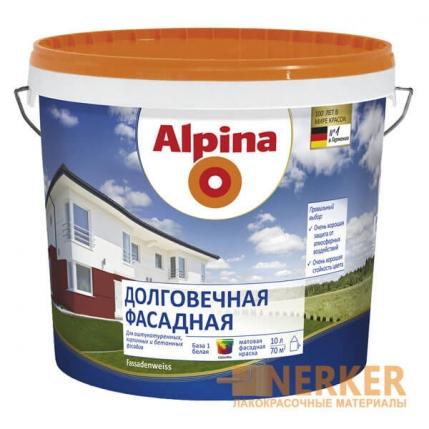 Долговечная фасадная краска Alpina (Альпина)