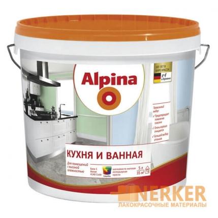 Краска Кухня и Ванная Alpina (Альпина)
