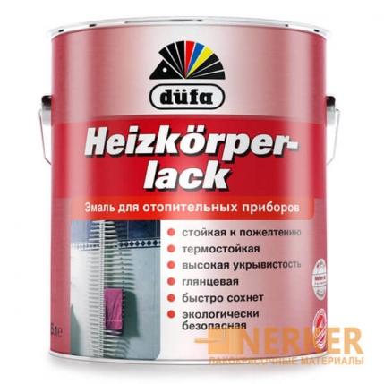 Эмаль для отопительных приборов белая Dufa (Дюфа) Heizkorperlack