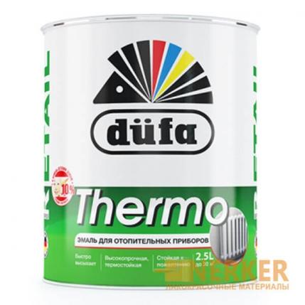 Эмаль для отопительных приборов Dufa (Дюфа) Retail Thermo