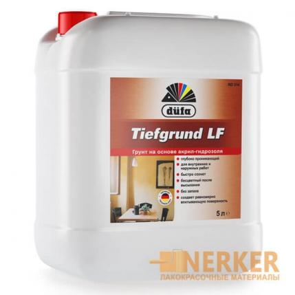 Укрепляющая грунтовка Dufa Tiefgrund RD314 LF (Дюфа Тифгрунт)