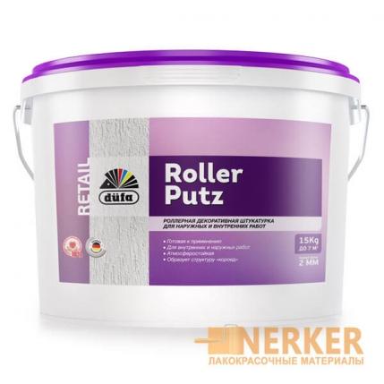 Роллерная штукатурка Dufa Retail Roller Putz (Дюфа)