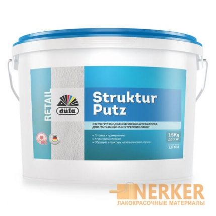 Структурная штукатурка Dufa (Дюфа) Retail Struktur Putz