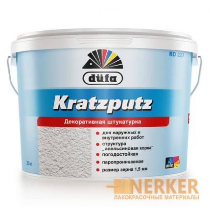 Штукатурка декоративная Dufa Kratzputz (Дюфа)