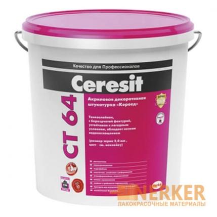 Декоративная штукатурка (Короед 2,0 мм) Ceresit CT 64