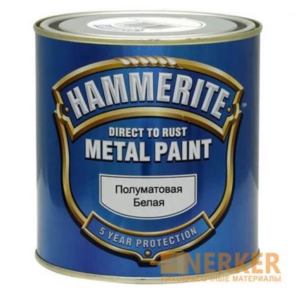 Полуматовая краска по ржавчине гладкая Hammerite (Хамерайт)