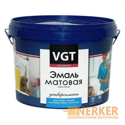 Эмаль универсальная матовая VGT (ВГТ)