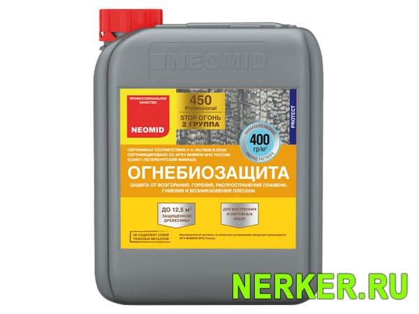 Неомид 450 / Neomid огнебиозащита (2 группа огнебиозащиты)