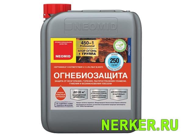 Неомид 450-1 огнебиозащита (первая группа огнебиозащиты)