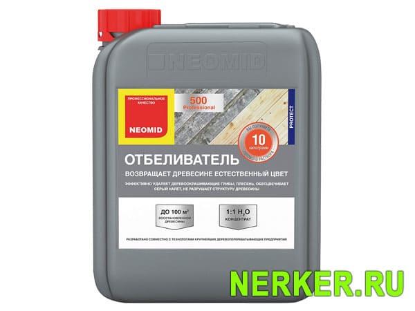 Отбеливатель для древесины Неомид 500 (Neomid)