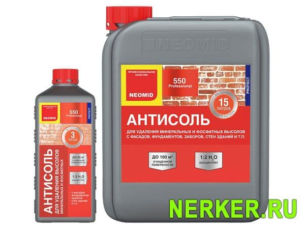 Антисоль удаляет налеты и высолы Неомид 550 (Neomid)