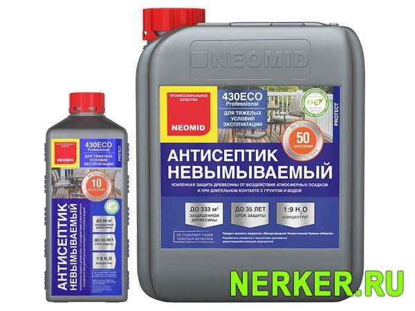 Невымываемый антисептик Неомид 430 Эко (Neomid 430 Eco)