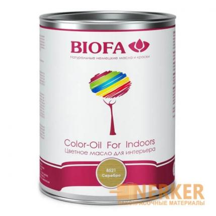 8521-01 Color-Oil For Indoors Biofa Цветное масло для интерьера Серебро