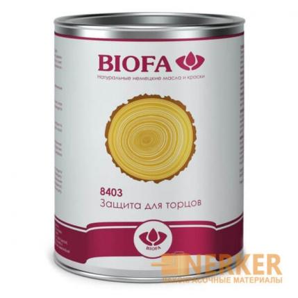8403 Масло защитное для торцов Biofa (Биофа)