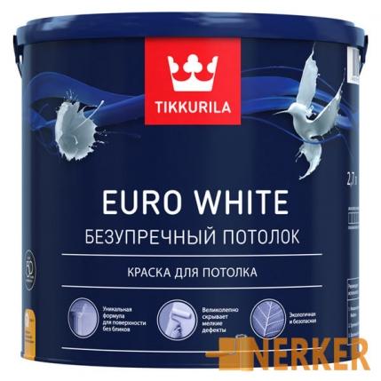 Евро Уайт краска для потолка Euro White Tikkurila