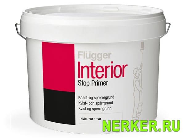 Flugger Interior Stop Primer изолирующий грунт краска