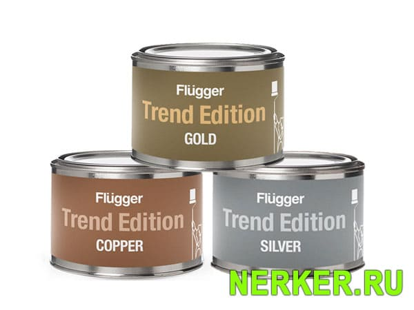 Flugger Trend Edition Gold, Silver, Copper декоративная краска